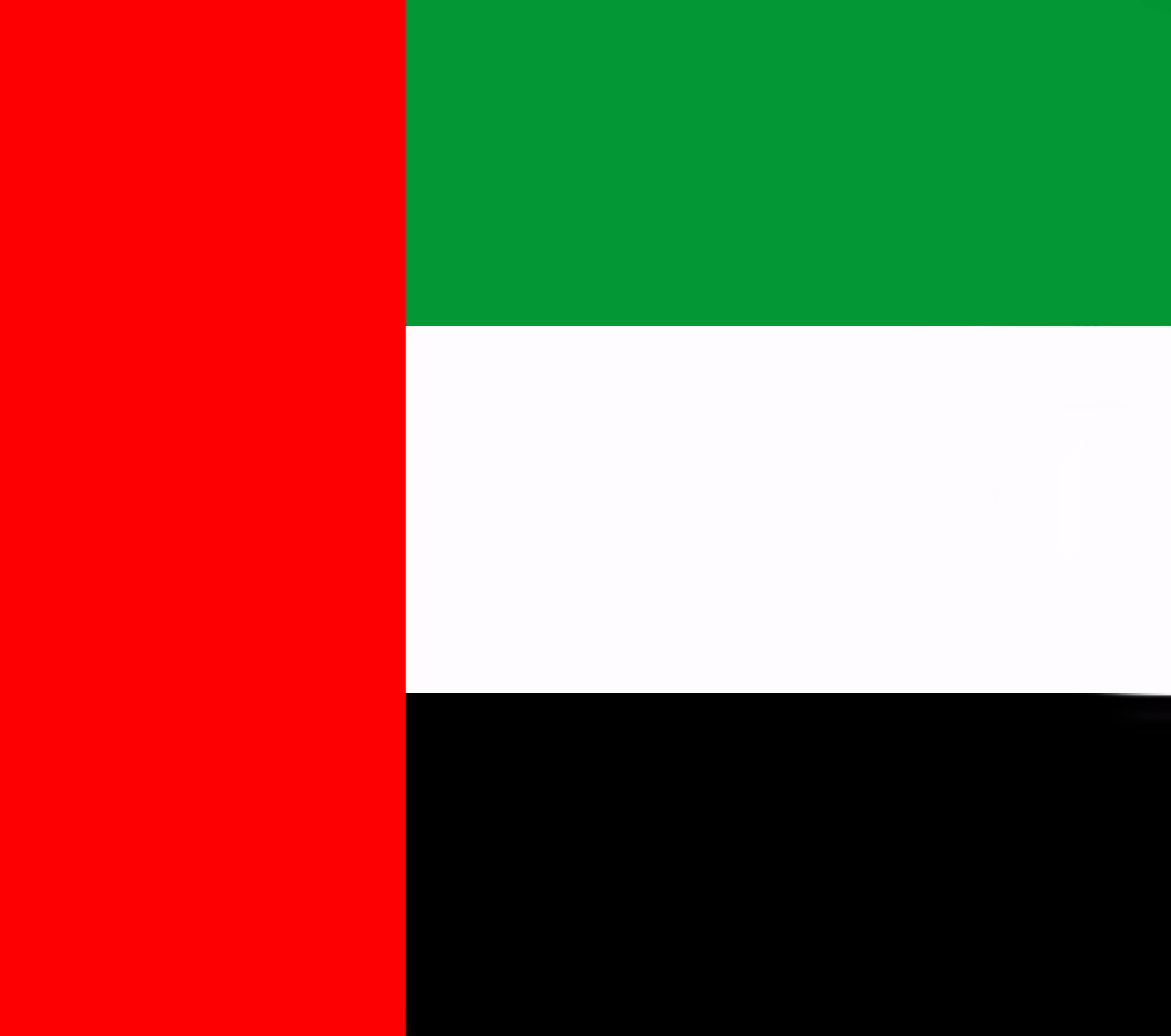 Emiratele Arabe Unite